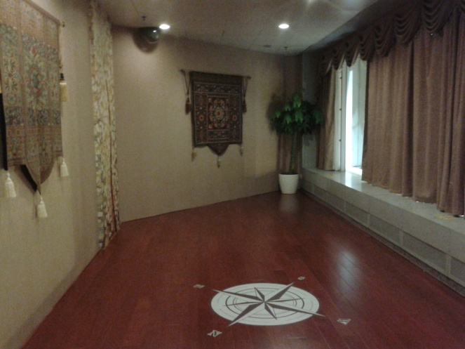Bagian dalam Prayer Room